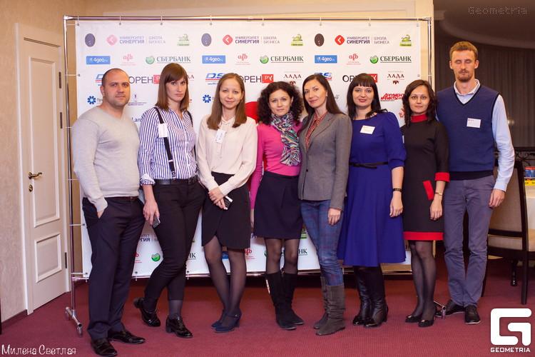 Концетрация интеллекта: оренбуржцы побывали на главном бизнес-событии года.