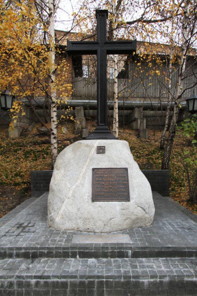Семейное захоронение Строгановых в Москве.