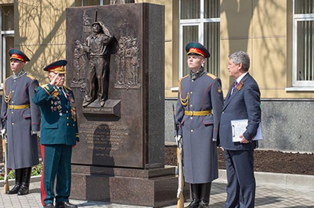 Памятный знак к 70-летию Великой Победы