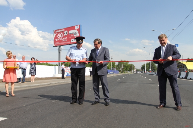 Дорогу открыли губернатор и мэр.
