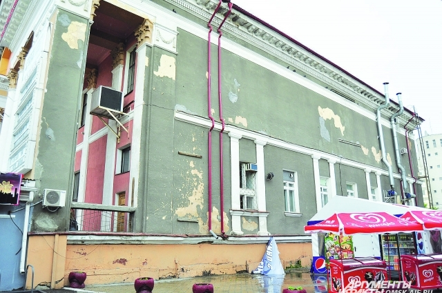 КТо займётся обновлением фасада кинотеатра в центре города?