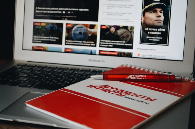 Десктопные версии сайтов россияне видят всё реже. Новости давно привыкли читать на смартфонах.