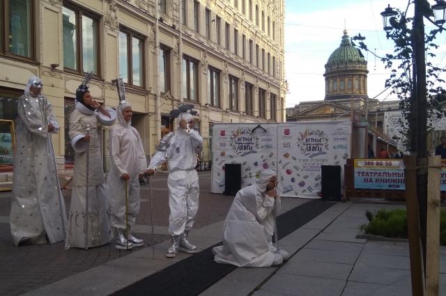 Марафон откроют артисты клоун-мим-театра «МимИГРАнты».