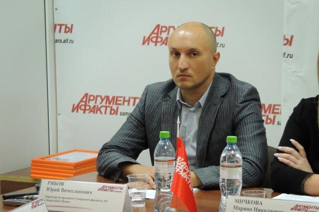 Директор по продажам Самарского филиала АО «ЭнергосбыТ Плюс» Юрий Рябов