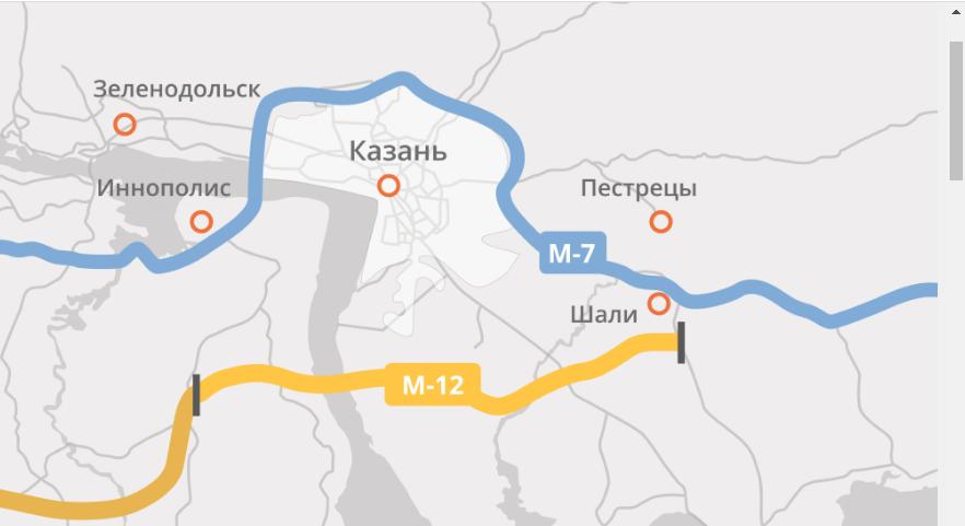 дТрасса дойдёт до села Шали в Пестречинском районе.