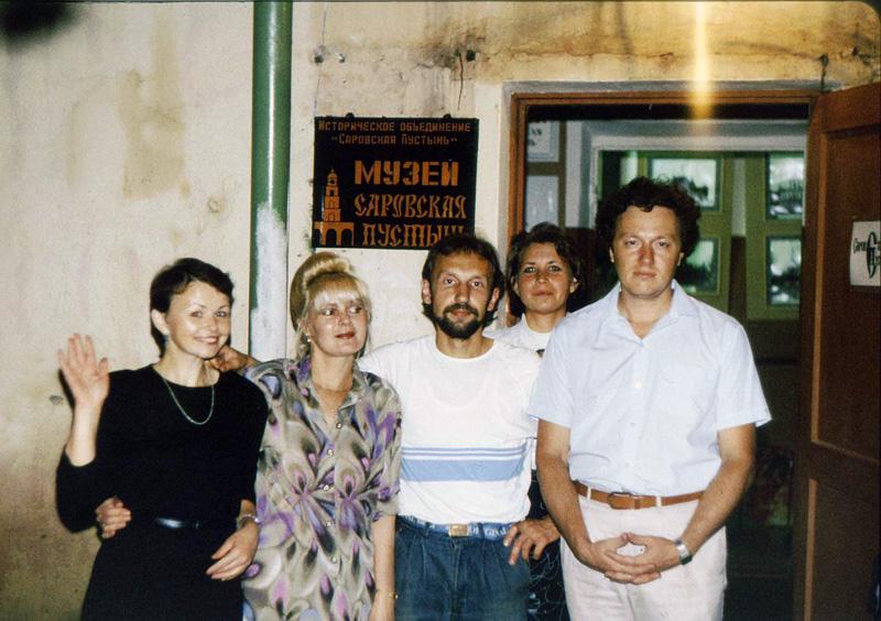 Команда Саровской пустыни после открытия первого музея объединения