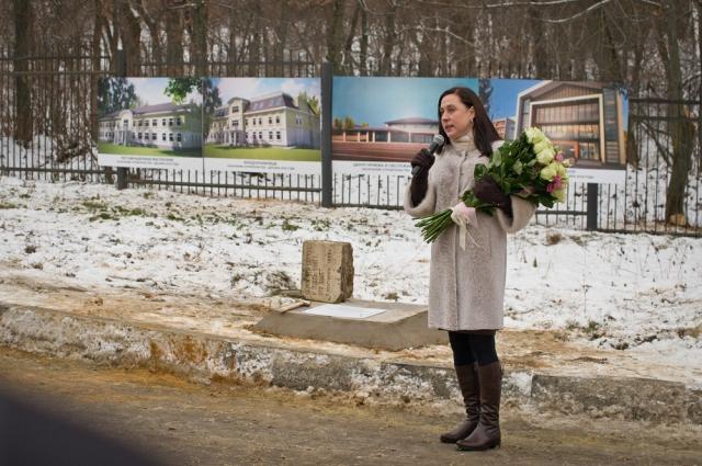 Екатерина Толстая.