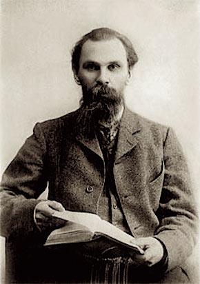 Иван Ювачев.