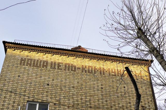Памятники советской эпохи есть практически в каждом районе.