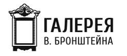 логотип галерея Бронштейна