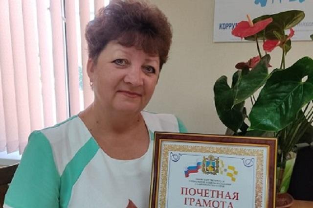 Лучший соцработник края - Наталья Сагалаева.