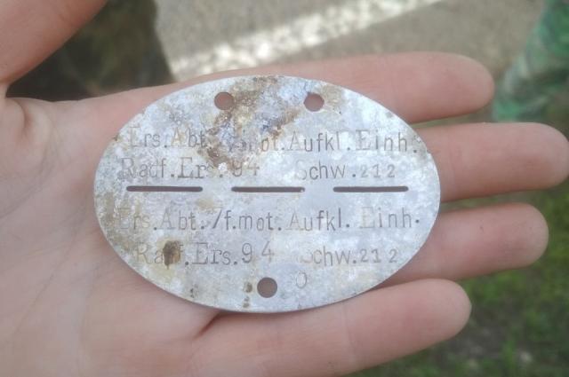 Немецкий медальон.