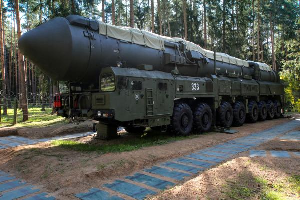 ракетный комплекс Ярс