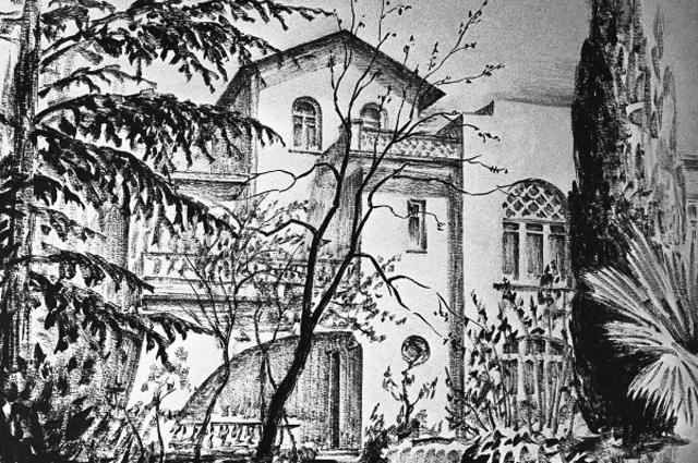 Дом писателя Антона Павловича Чехова в Ялте. Рисунок племянника писателя Сергея Чехова