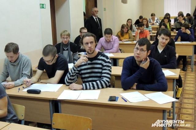 Написать географический диктант в ГРПУ им. Герцена пришли 136 петербуржцев.