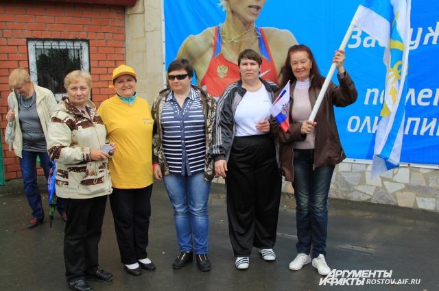 Команда инвалидов города Таганрога.