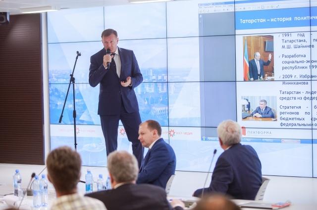 В обсуждении экономических проблем региона также приняли участие представители областной власти, руководители предприятий, общественники, журналисты.