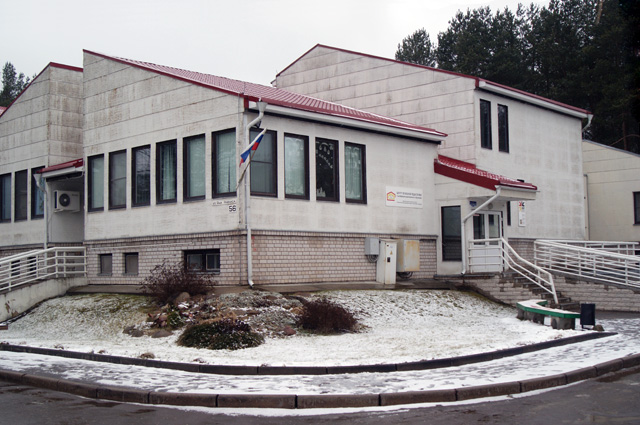 Центр лечебной педагогики и дифференцированного обучения