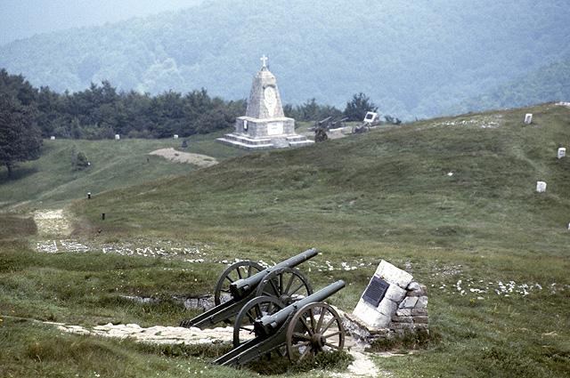 Мемориал на горе Столетова в честь героев Шипки русско-турецкой войны 1877-78 г.г.