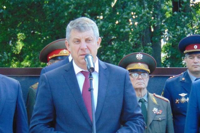 На мероприятии выступил губернатор Брянской области Александр Богомаз.