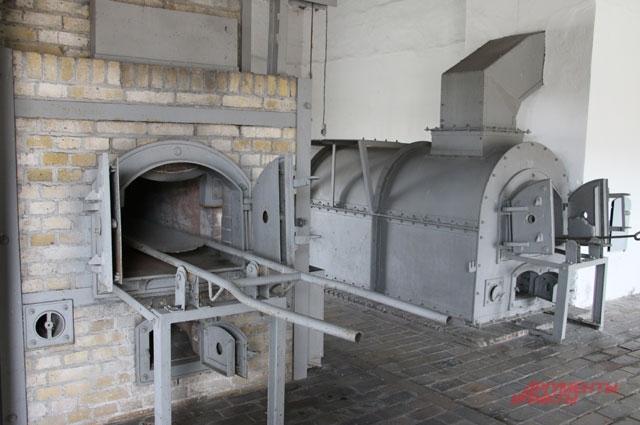 Крематорий.