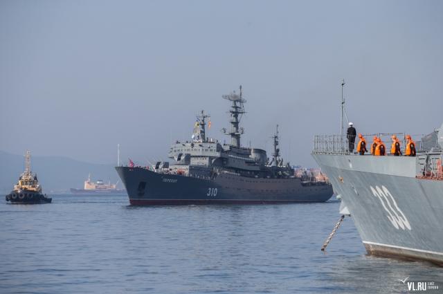 Прибытие во Владивосток.