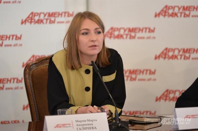 Галичева Мария-Марта Андреевна, руководитель пресс-службы Российской системы качества (Роскачество).