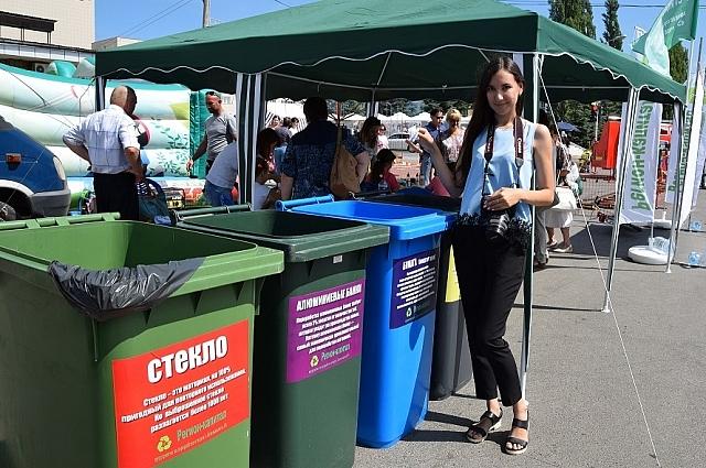 В течении года в городе должны появиться типовые контейнерные площадки для раздельного сбора мусора.