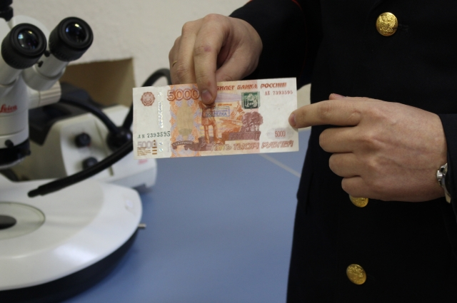 Специалисты дали советы, как протсой человек сможет отличить настоящую банкноту от подделки.