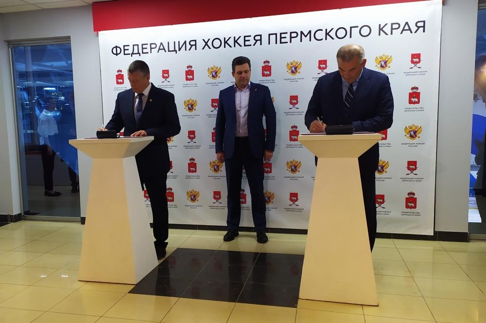 По соглашению между краевой федерацией хоккея и ФХР, которое подписали Алесей Чикунов и Владислав Третьяк, будут помогать в подготовке тренерских кадров в Пермском крае.
