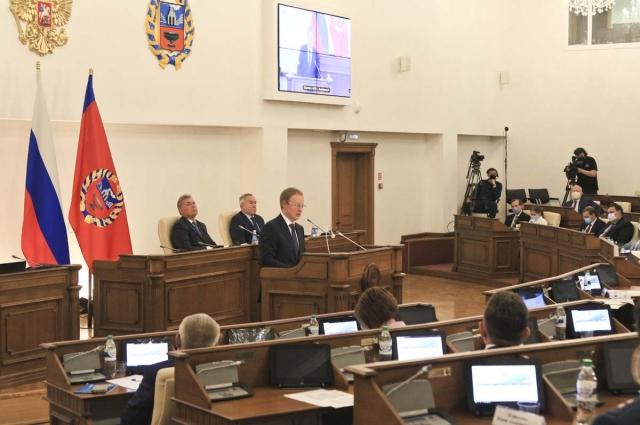 Отчет губернатора в АКЗС.