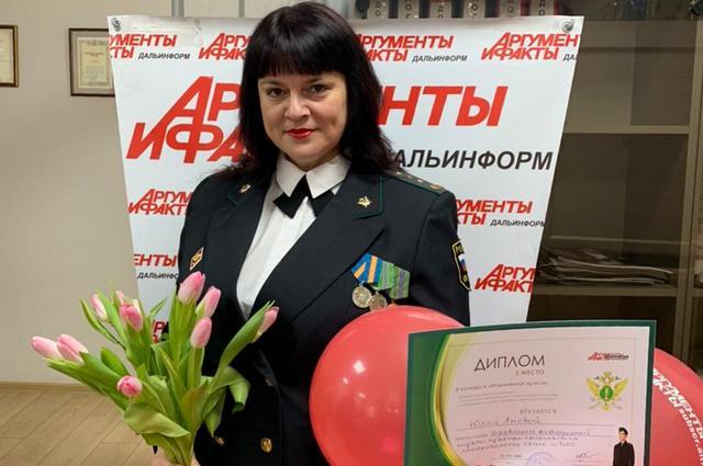 Третье место заняла Юлия Янова.