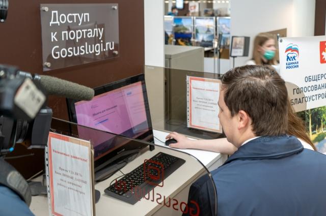 Чтобы как можно больше жителей смогли оставить свой голос, голосование также проводится и в Многофункциональных центрах Перми (МФЦ