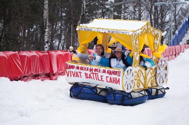 Фестиваль Battle сани