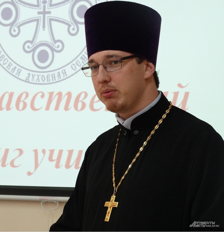 Стефан Нохрин
