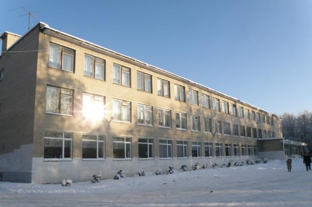 Школа имени А. Н. Косыгина в посёлке Архангельское Красногорского района Московской области.
