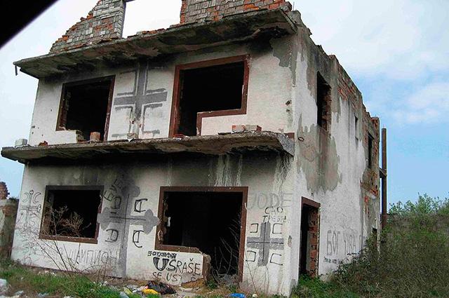 Разрушенный хорватский дом