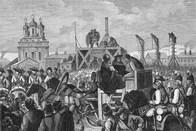 «Казнь Пугачёва». Гравюра с картины А. И. Шарлеманя. Середина XIX века