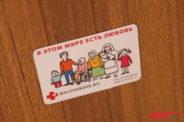 Респис – совместный проект православной службы помощи «Милосердие» и Марфо-Мариинской обители.
