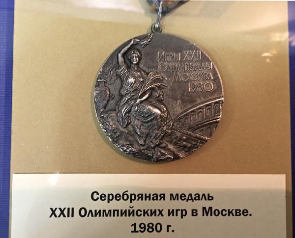 Олимпийская медаль Нины Черемисиной.