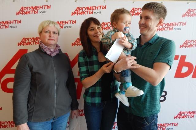 Александр с родителями