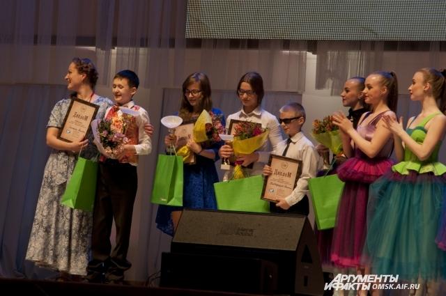 Все юные участники получили подарки.