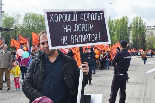 Лозунг в руках политолога Александра Сайгина говорит сами за себя.