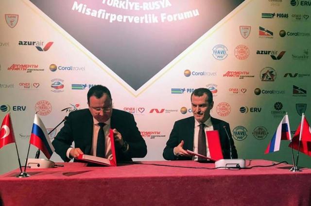 В рамках форума российская и турецкая стороны утвердили совместный План действий в сфере туризма на 2018-2019 годы.