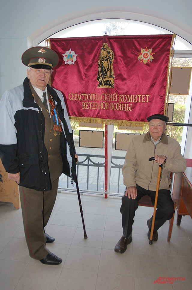 Крымские ветераны