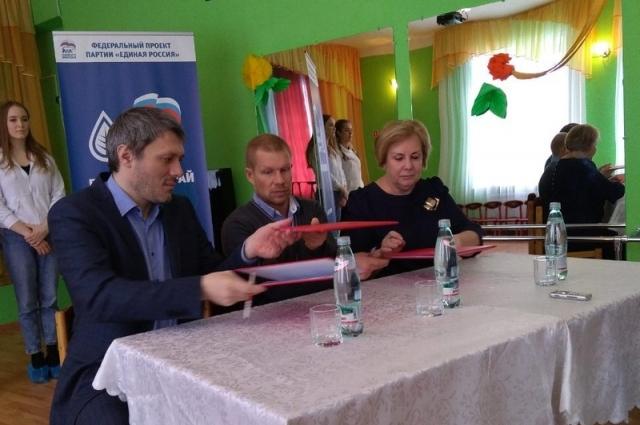 В Пермском крае подписали трёхстороннее соглашение.