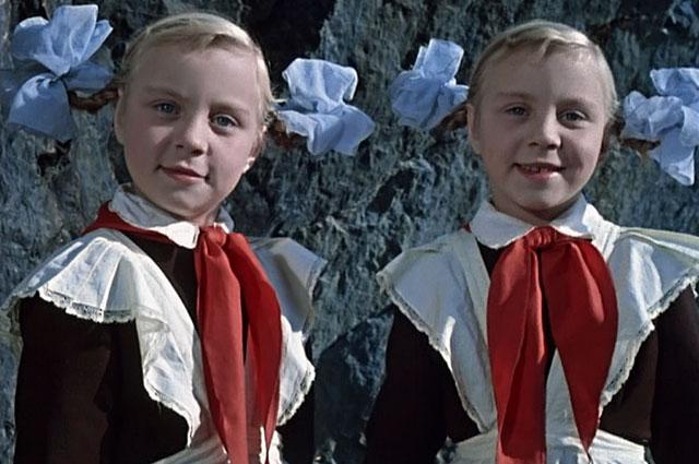 «Королевство кривых зеркал», 1963 г.