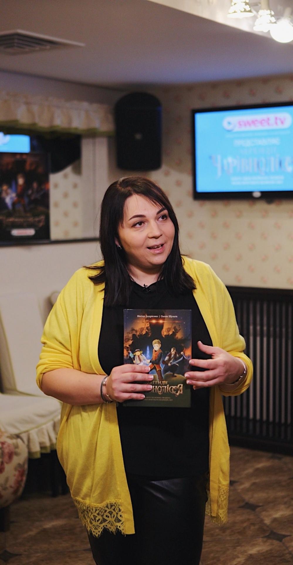 Директор по маркетингу SWEET.TV Марина Русак