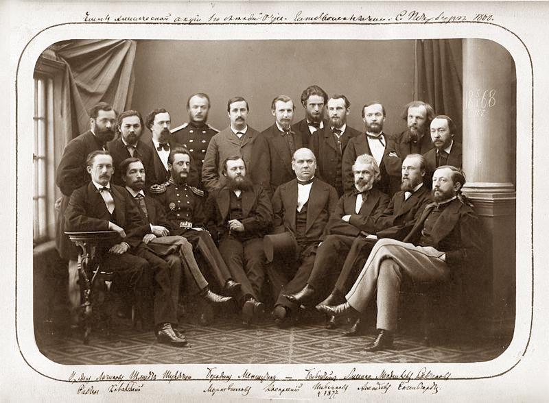 Основатели Русского Химического Общества. 1868