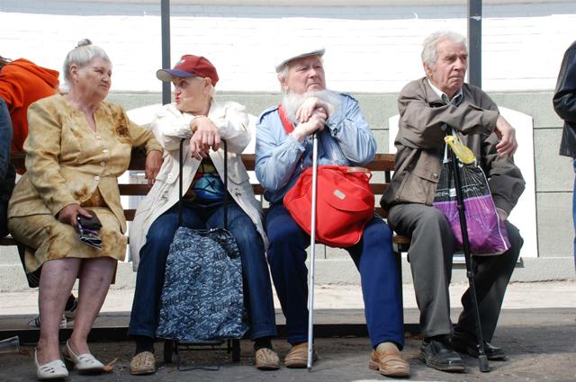 пенсия, пенсионер, остановка